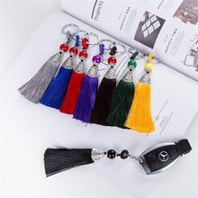 Metal Alloy Ice Silk Tassel Keychain