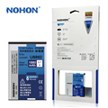 Original NOHON Battery U8860 For Huawei Honor HB5F1H C8860E 1880mAh
