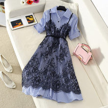 High Quality 2 piece set Women 2019 Summer Short Sleeve Striped Long Shirt Dress and Sexy Spaghetti Strap Lace Dress Sets(China)
