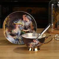 Ensemble de tasses à café Europe madame Royal tasses à eau chaude froide ensemble de thé en porcelaine britannique ensemble de tasses à café thé party