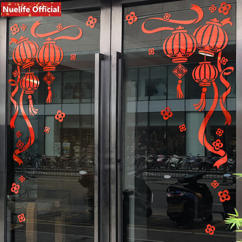 Chinese lantern pattern wall stickers New Year decoration shopping mall shop door stickers window glass layout supplies stickers