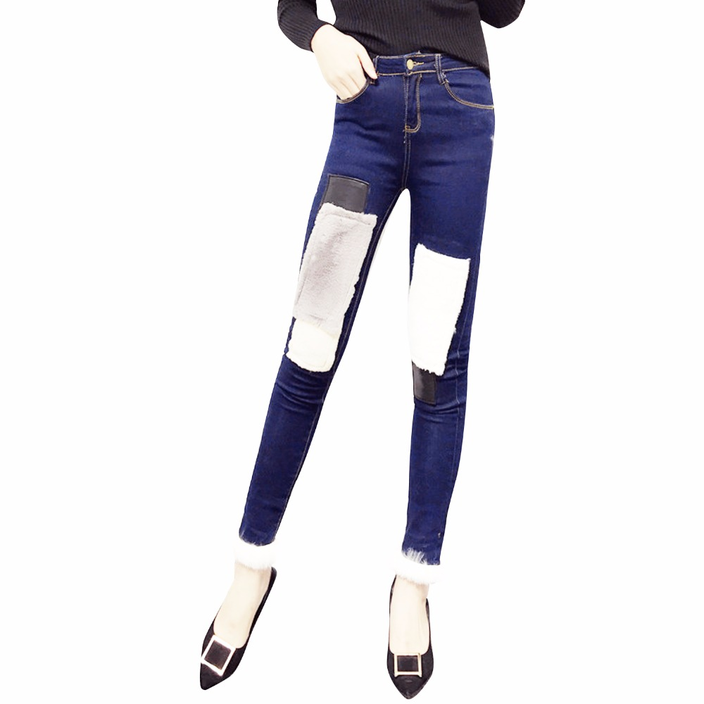 Popular Thermal Skinny Jeans-Buy Cheap Thermal Skinny Jeans lots ...