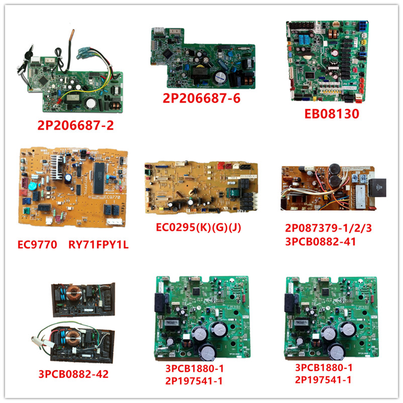 2P206687-2|2P206687-6 EB08130|EC9770 RY71FPY1L|EC0295(K)(G)(J)|3PCB0882-41 2P087379-1/2/3 3PCB0882-42|2P197541-1 3PCB1880-1