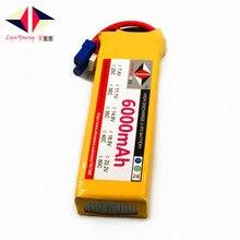 Lynyoung 2S RC LiPo font b Battery b font 7 4v 6000mAh 40C Max 80C For
