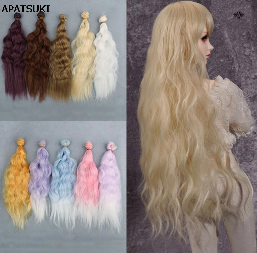 25cm*1m Doll <font><b>Wigs</b></font> DIY Doll Curly Hair Wavy <font><b>Wigs</b></font> <font><b>Brown</b></font> Khaki Color Hair For <font><b>1/3</b></font> 1/4 1/6 <font><b>BJD</b></font> SD doll image