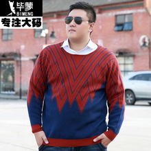 European version of the autumn and winter big yards men's plus size clothing basic sweater ultralarge paragraph