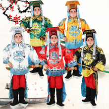 Peking Opera satin silk mandarin Jacket + Pants Hat costume Song Dynasty yamen goverment clothing stage performance Outfit