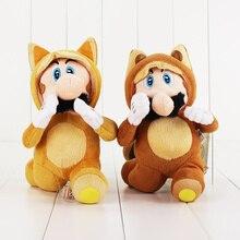 20cm Super Mario Bros Soft Plush Toys Doll Tanooki Mario Plush Stuffed Animal Toys 2 styles