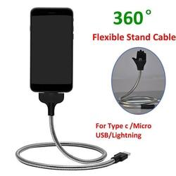 Leniwy stojak do ładowania kabel elastyczny uchwyt na telefon uchwyt USB ładowarka do iphone/typ C/Micro USB|Ładowarki|Elektronika użytkowa -