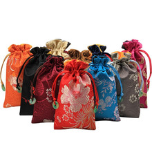 8X15CM Vintage Embroidery Jewelry Organizer Pouches Handmade Drawstring Gifts Bags Mixed Color Silk Brocade Pouch