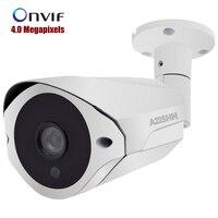 HOBOVISIN NEW 4MP IP Camera ONVIF H 265 H 264 Surveillance CCTV Camera Hi3516D 1 3