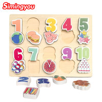 Simingyou Cartoon Digit Two In A Wooden Toy Geometric Shape For Children 3d Puzzle Logic Game