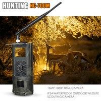 SUNTEKCAM Wildlife Trail Hunting Camera Photo Video Surveillance Cameras MMS SMS 2G 0.5s Trigger Night Vision HC700M Tracking