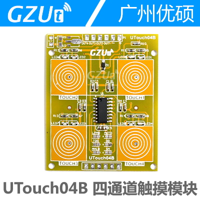 4 Touch Sensor Module, Touch Chip Touch Module freeshipping rs232 to zigbee wireless module 1 6km cc2530 chip