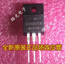 Freeshipping   G10100 G10100CTFW    TO-220F fdp10n60nz to 220f