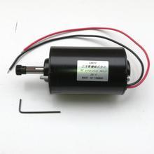 1 шт 12 V-24 V DC ветровой генератор Двигатель постоянного тока 36 Вт
