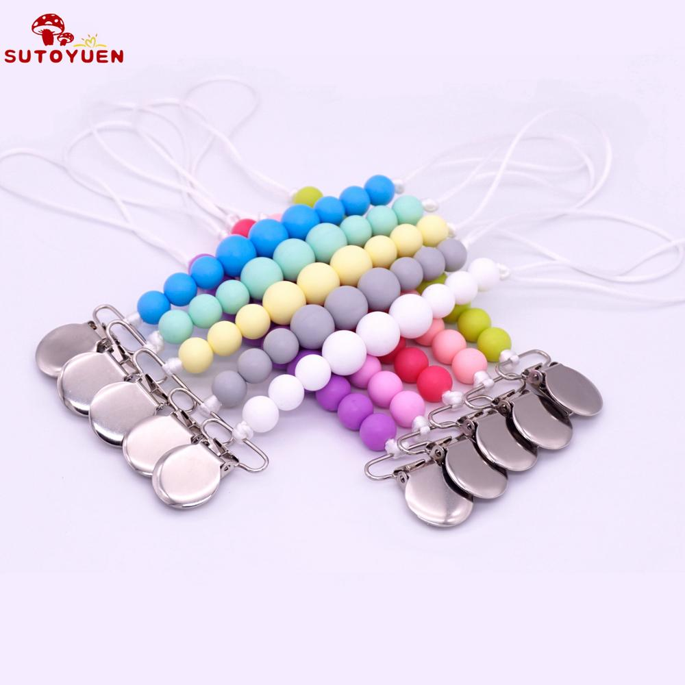 Baby Gift *Adjustable* RAINBOW Ribbon Dummy Soother Clips MAM Adapter