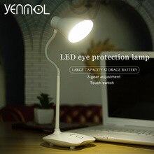 Yenmol свет Настольные лампы Настольные ПК Освещение LED Настольные лампы с зажимом сенсорный выключатель затемнения USB Перезаряжаемые чтения Лампы для мотоциклов