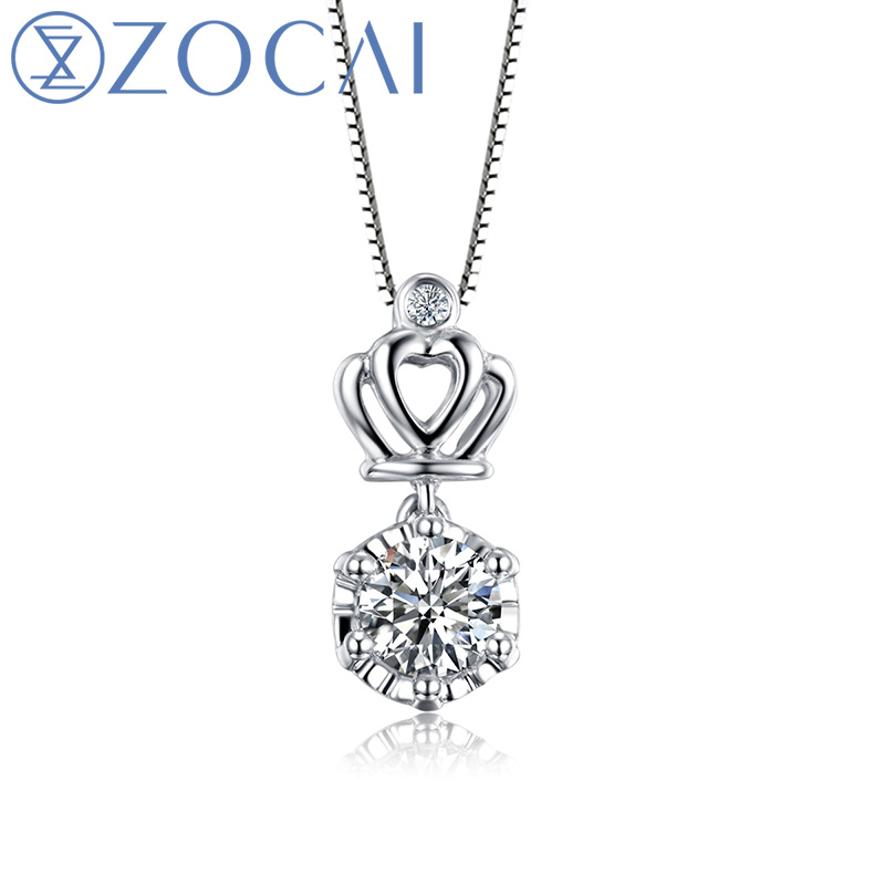 Crown 0.30 CT H / SI Certified Diamond Pendant in 18K White Gold (Au750) with 925 Silver Chain Necklace JBD90278T