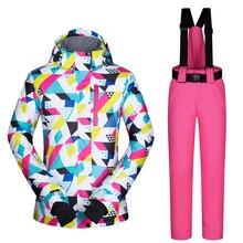 2017New Haute Qualité Femmes Jeu De Combinaison De Ski Coupe-Vent Imperméable À L'eau La Chaleur Snowboard Vestes Et Pantalons D'hiver Vêtements De Sport De Neige Vêtements