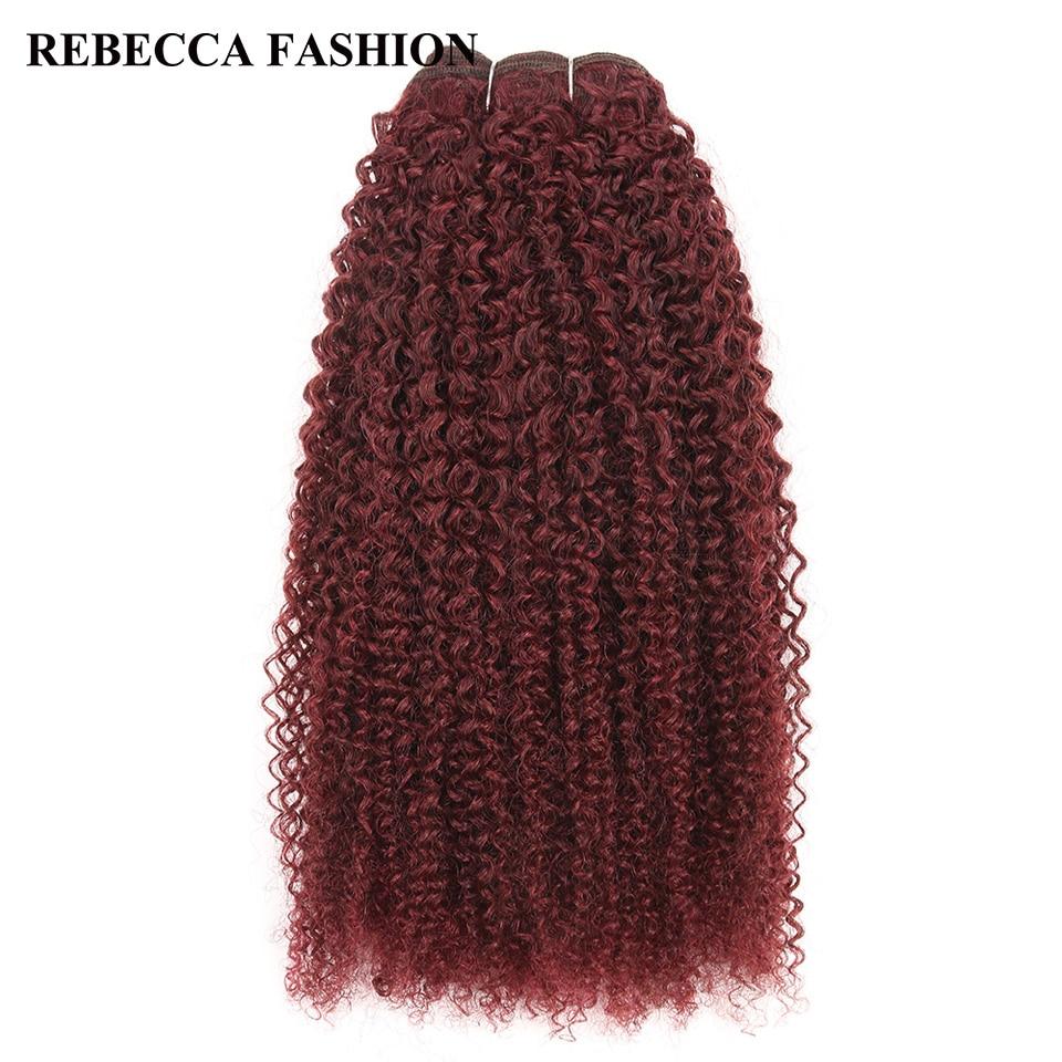 Fsr 20 Inch 100 Gram One Piece Ombre Kinky Curly Hair Bundles
