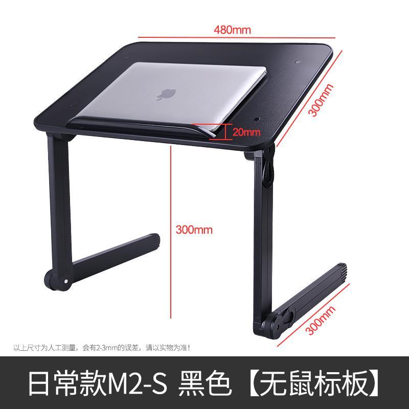 Небольшой стол кровать складной столик для ноутбука с спальным помещением колледж ленивый складной кронштейн кровать маленький Mesas Pequenas миниатюрный ноутбук стол - Цвет: style1