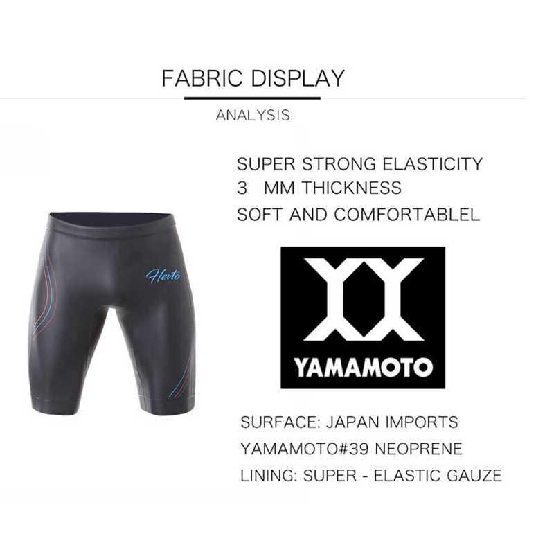 df9c76bf09e55 ... Jersqons Men 3mm Triathlon High Quality YAMAMOTO High Elastic Neoprene  Buoyancy Shorts CR Light Smooth Skin
