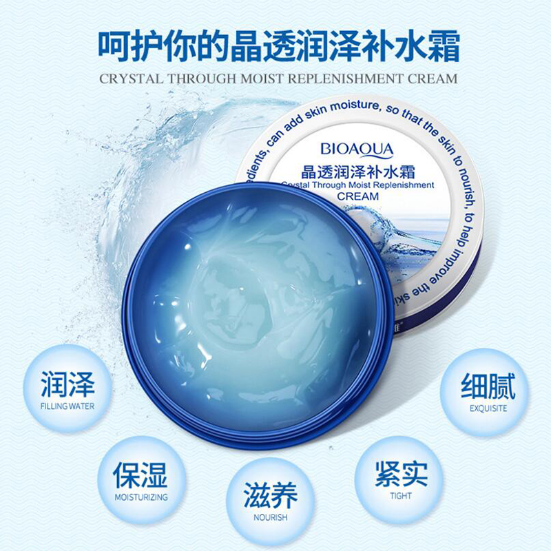 BIOAQUA Face Crystal Moisturizing Face Cream Skin Care Nourish Tight Filling Water Hyaluronic Acid Cream 38g 2