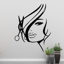 Luxuriant hair salon Wall Sticker Art Decal For Barber Room Vinyl Stickers Haircut Mural Poster Decals