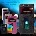 Для Lenovo K3 Note K50-t5 Мешок Прохладный обложка Шелковый Текстуры Двойной Окно Просмотра Кожа Case для Lenovo A 7000