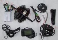 YOUE H04 A 250 Вт 36 В электродвигатель для велосипеда, электрический комплект велосипед, концентратор мотор, Электрический мотор