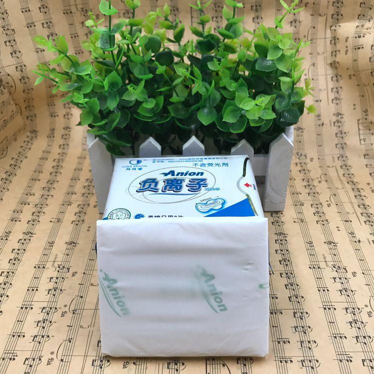 hygienic pad  (1)
