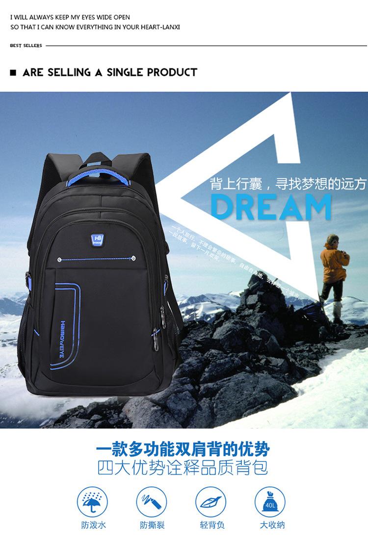 138370261bcb New Men Multifunction Backpack For Boys Schoolbag Travel Bookbags ...