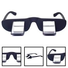 Ленивые рефракционные очки альпинистские очки с призмой Reanding просмотр ТВ поляризация эргономичный дизайн Пешие прогулки