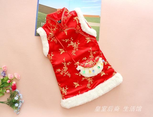 Bolsa como regalo! estilo chino de la muchacha sin mangas vestido de algodón Cheongsam chino para niños niñas bebés Qipao otoño e invierno las niñas ropa