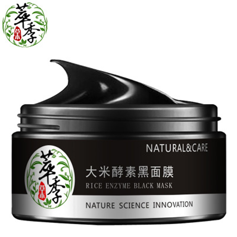 Bamboo Charcoal Acne Mask Oily Skin: Aliexpress.com : Buy Face Care Black Mask Cleansing