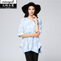 large size ladies blouse Fashion Hooded slits hem flap Sleeve loose shirt factory outlet