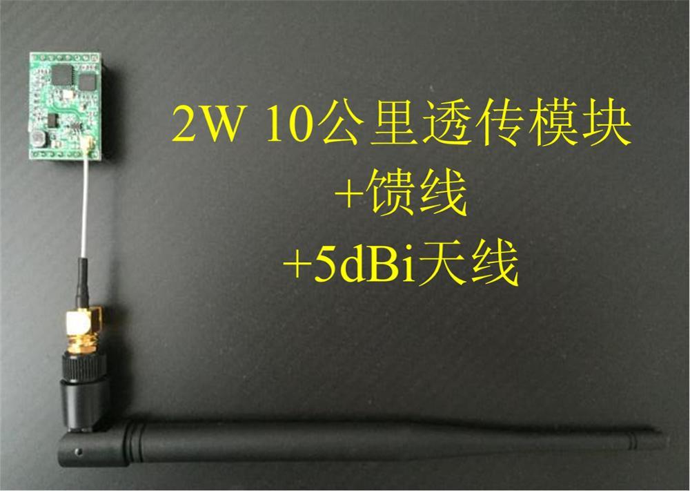 SX1278 serial transmitting wireless module 433M 2W transmission distance 10KM (with feeder + antenna)