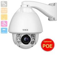 HUISUN PTZ IP Камера 20x оптический зум камеры видеонаблюдения POE открытый водоустойчивая анализ видео ночного видения расстояние до 150 м