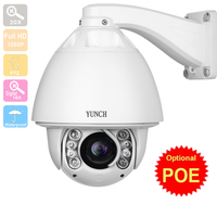 HUISUN PTZ IP Camera 20x optical zoom cctv camera POE outdoor waterproof IR video analysis night vision distance up to 150m