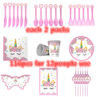 116pcs Lovely Unicorn theme birthday party Unicorn plates banner hat kids birthday party favors Unicorn cup dishes