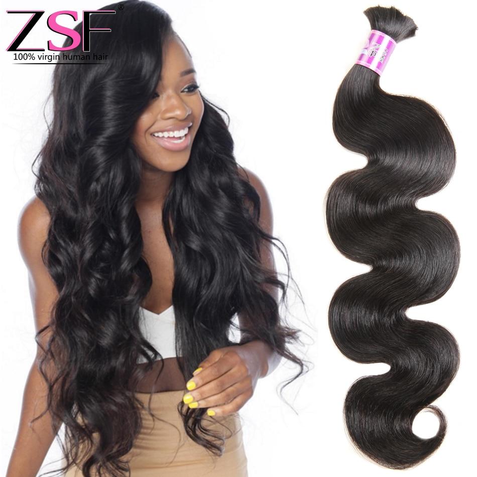 8a Top Quality Unprocessed Brazilian Virgin Hair Body Wave