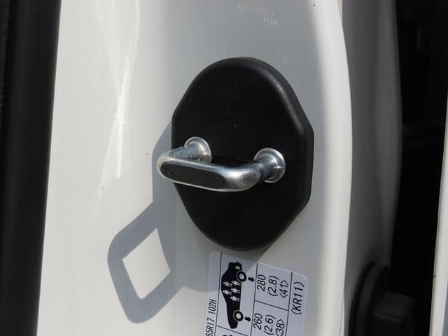 Gallops B50 B70 Pentium para Mazda 6 Mazda 3 estrelas asa guarnição proteção cobertura da fechadura da porta catch tampa com gancho