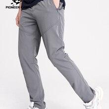 Пионерский лагерь, мужские быстросохнущие штаны, уличные спортивные брюки, походные треккинговые рыболовные повседневные походные мужские брюки AXX902152