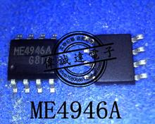 цена на 50pcs/lot ME4946 SOP8 4946 SOP SMD