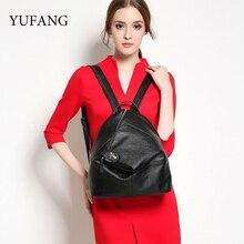 Yufang бренд черный дизайнер рюкзак для девочек-подростков Мода 2017 г. натуральная кожа рюкзаки сумки женские школьный рюкзак мешок