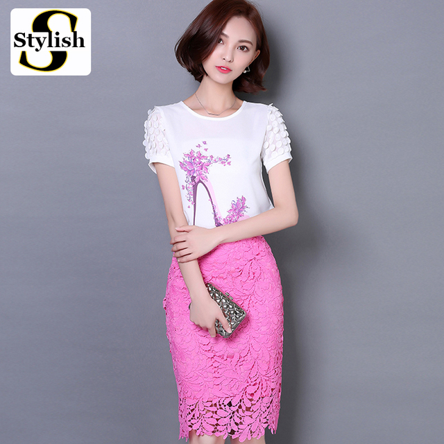 High Waist Pencil Lace Office Ladies Skirt