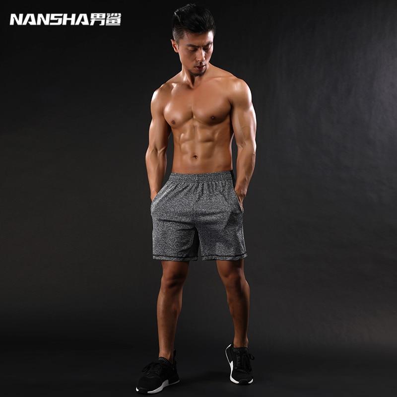 NANSHA Märke 2017 Mäns kompressionsbyxa Hög midja dragkedja Löst sommarstrand CasualRunning Andningsskyddad Elastic Shorts