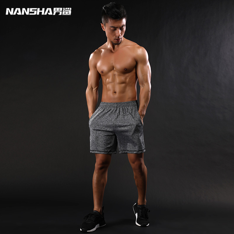 NANSHA Brand 2019 Men's Compression Shorts High Waist Drawstring Loose Summer Beach CasualRunning Breathable Elastic Male Shorts