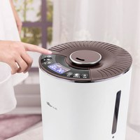 220V Household 4L Intelligent Air Humidifiers Negative Ion Ultrasonic Sterilization Humidifier EU/AU/UK/US Plug